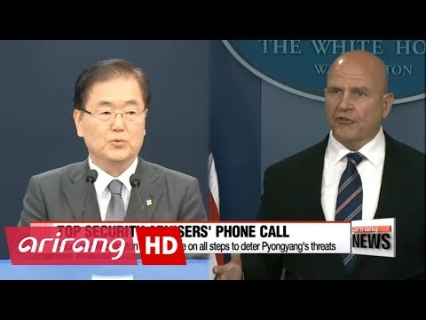 Seoul and Washington agree to discuss all steps against Pyongyang