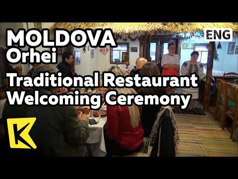 【K】Moldova Travel-Orhei[몰도바 여행-오르헤이]전통식당의 관광객 환영/Traditional Restaurant/Ceremony