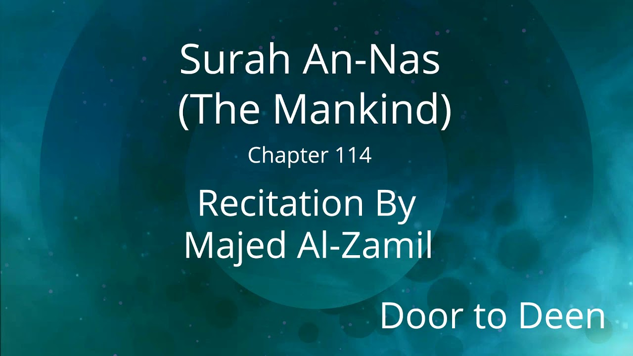 Surah Al-Muzzammil (The Enshrouded One) Jamal Addeen Al-Zailaie Quran  Recitation