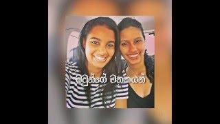 Repeat youtube video Dehiwala train Accident  දෙහිවල දුම්රිය අනතුරේ ගීතය.....