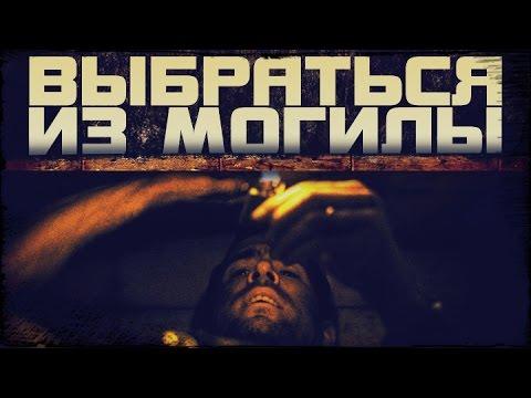 Хакер 2016 Русский Трейлер Фильм