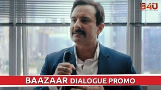 Baazaar - Dialogue Promo #4 | Saif Ali Khan, Radhika Apte | Releasing on 26th October
