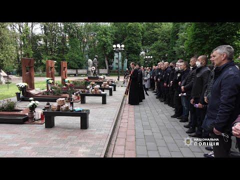 Поліція Івано-Франківської області: В Івано - Франківську вшанували пам'ять загиблих правоохоронців на Донеччині