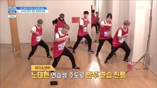ENG PRODUCE101 Season 2 EP6 Shape Of You Part Distribution Group Practice CUT