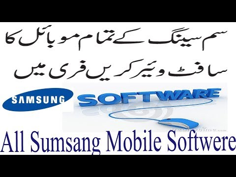 Samsung Software All Mobile Free_Galaxy grand prime live software Urdu Hindi