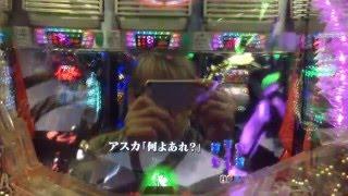 CRヱヴァンゲリヲン9 予告…