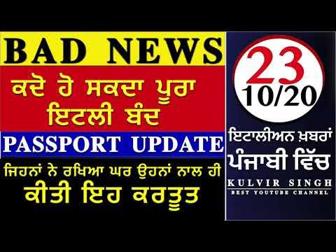 23/10 Italian News in Punjabi ( Translated By Kulvir Singh )