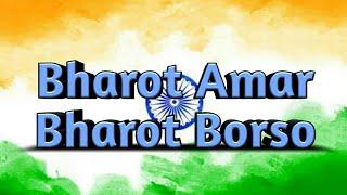 Bharot amar bharot borsho  Acoustic Cover Subho Deep swadesh  Lyrics Video
