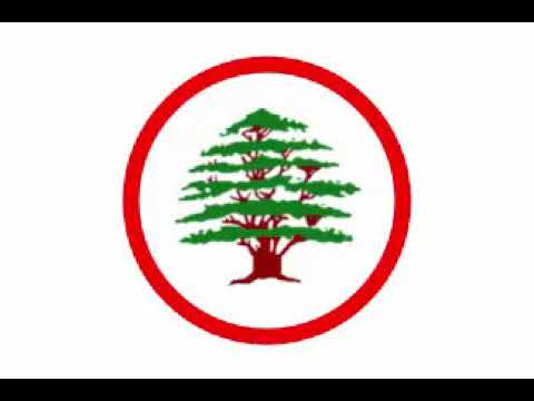 Voice of Lebanon (Christian Phalange clandestine radio station)(1983)