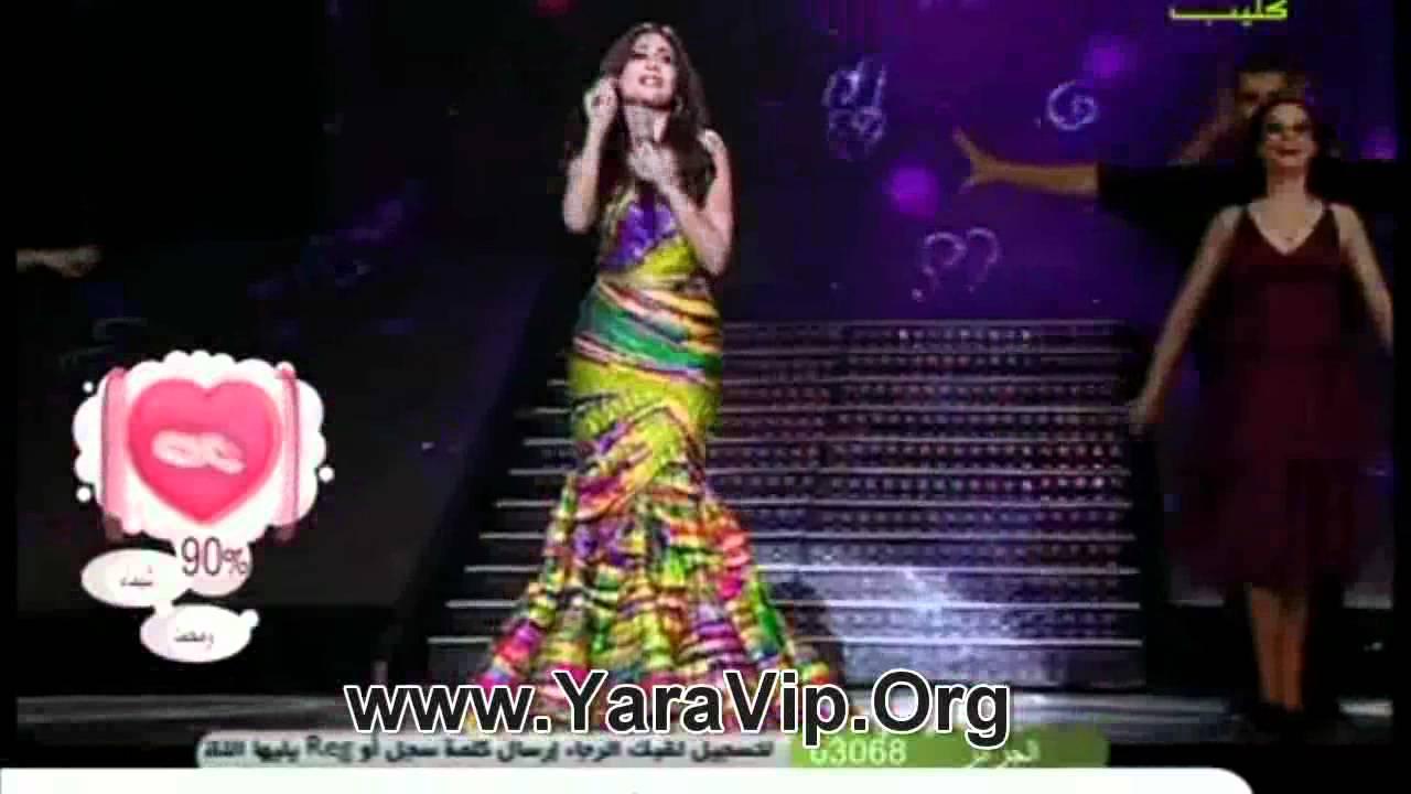 yara maroum