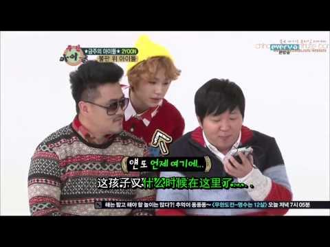 130130 Weekly Idol 一周偶像 - 2Yoon 中字