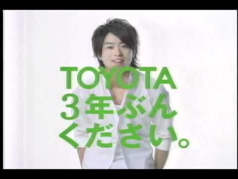 櫻井翔 トヨタ CM スチル画像。CM動画を再生できます。