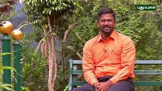 Vetri Nichayam - Puthuyugam TV Show