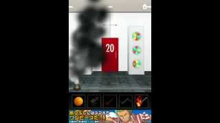 dooors 11-20! Game Walkthrough/ Level Solution! Apple and Android! Doors Tutorial!