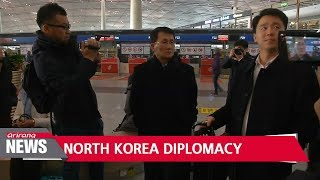 bc0c13c9b177 North Korea agrees to hold South Korean pop concerts in April ...