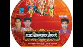 Chinthu pattu   music lyrics sudheesh acharya aripalam