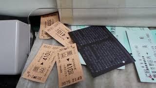赤穂線【長船駅】夜間・出札窓口・使用済乗車券が置かれている