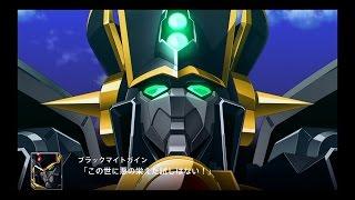 スーパーロボット大戦V 勇者特急マイトガインより ブラックマイトガイン...