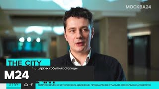 Какие российские фильмы собрали внушительную кассу в новогодние праздники - Москва 24