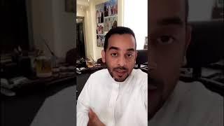 ميناء جدة الاسلامي حقائق وأرقام من سلسلة تعلم التجارة من جدة