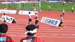 コンサドーレ札幌vs横浜FC(2013.8.11)試合前③