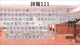 Publication Date: 2021-01-31 | Video Title: 聖公會聖約瑟堂顯現期第四主日崇拜 31 1 21