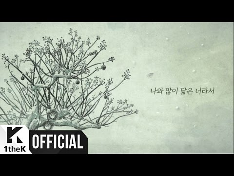 [MV] Jung Dong Ha(정동하) _ Snow again(다시, 눈) (Official Lyrics Video)