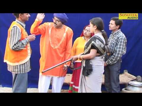 Dahezz Me Bandook 5   Santram Banjara, Pushpa Gusai   Haryanavi Comedy Natak