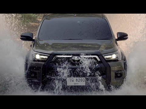 New 2021 Toyota