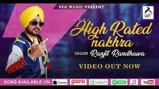 High Rated Nakhra (Ranjit Randhawa) Mp3 Song Download