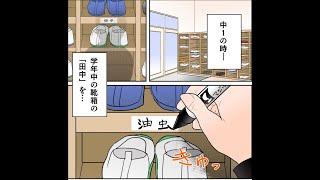 2ちゃんねるの笑えるコピペを漫画化してみた Part 9 【マンガ動画】 | Funny Manga Anime thumbnail