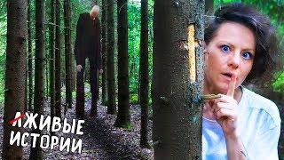РЕАЛЬНАЯ ИСТОРИЯ СЛЕНДЕРМЕНА и ЕГО ДВОЙНИКА | Anny Magic
