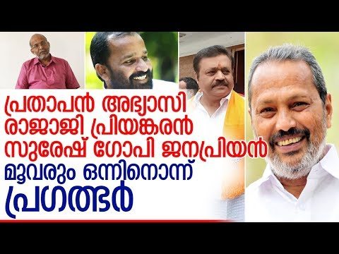 തൃശൂരിലെ പ്രവചനം ദുഷ്കരമെന്ന് അഡ്വ. ജയശങ്കര്  I Lok sabha election 2019 thrissur Jayasankar
