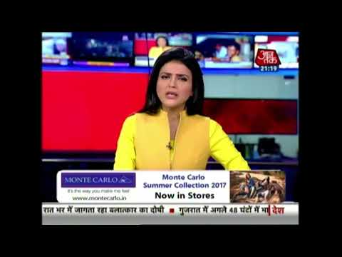 Ground Report on How Heaviest Rain In 12 Years Stopped Mumbai : Khabardar
