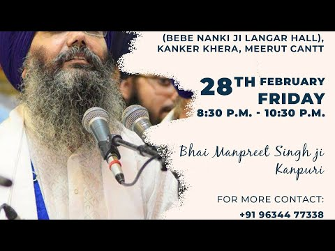 Live-Now-Gurmat-Kirtan-Samagam-From-Meerut-Cant-U-P-28-Feb-2020