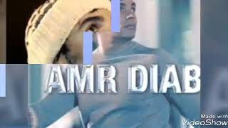 عمرو دياب خليك فاكـرنـي💔😔