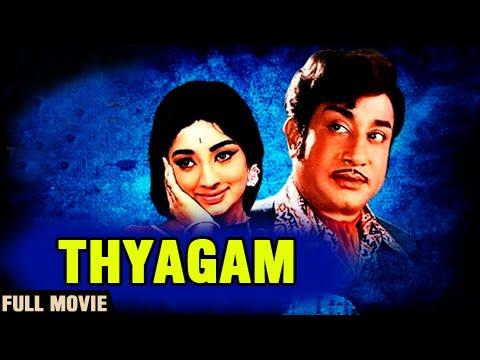 Thyagam - Sivaji Ganesan, Lakshmi - Super Hit Tamil Family Drama - Tamil  Full Movie