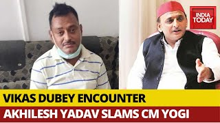 'Car Didn't Overturn, Yogi Saved From Turning Over Secrets': Akhilesh Yadav On Vikas Dubey Encounter