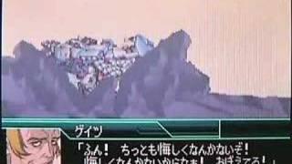 battle movie srw w ヴァルガード valguard 止め演出技