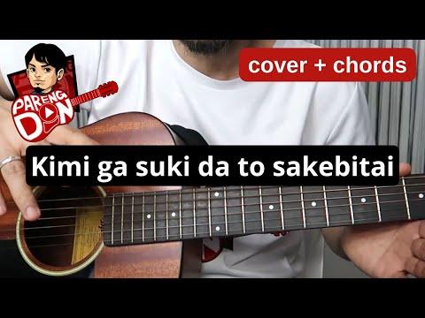 Guitar chords: Slam Dunk - song guide - Kimi ga suki da to sakebitai