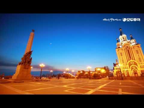 블라디보스톡으로 떠나는 여행!