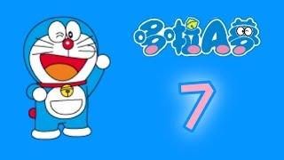 哆啦A夢 第7集  国语版 恐龙猎人