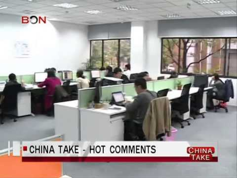 A Chinese operating system?  - China Take - May 22 ,2014 - BONTV China