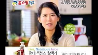 036 쿡센스원액기