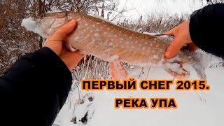 видео Первый снег и рыбалка на малой реке