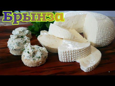 Брынза из козьего молока в домашних условиях рецепт видео