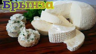 Брынза из козьего молока в домашних условиях и  сыр рикотта