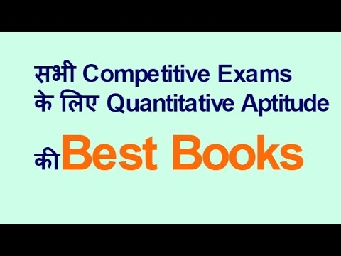 7 Best Books of Quantitative Aptitude for All Competitive Exams