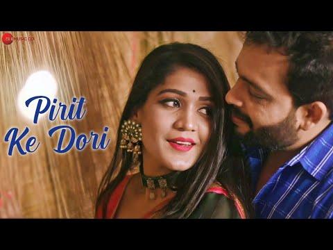 Pirit Ke Dori | Manohar Yadav , Nisha Rahul Sharma | Shashi Bhatt | Anupam Bhargava,Nitika Bhargava