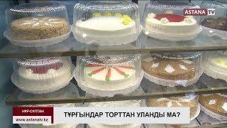 Тәуелсіз сараптама «Happy cake» қызметкерлерінен стофилококк бактериясын тапқан жоқ – А. Солтанов